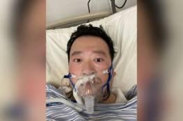 """الصين تعتذر لعائلة طبيب حذر من """"كورونا"""" قبل اكتشافه بأسبوعين"""