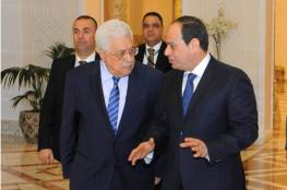 مصادر: الرئاسة ابلغت مصر بأنها ستدع الفلسطينيين يعبرون على طريقتهم عن رفضهم لصفقة القرن