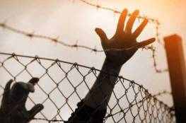 طور منظومة لتضليل القبة الحديدية ..سمح بالنشر : الاحتلال يقدم لائحة اتهام ضد مواطن من غزة