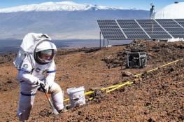 """""""حياة المريخ"""" فوق بركان"""