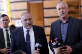 غانتس يكشف عن تفاصيل اجتماعه مع ليبرمان.. اتفقنا على تشكيل حكومة لإخراج إسرائيل من الوحل