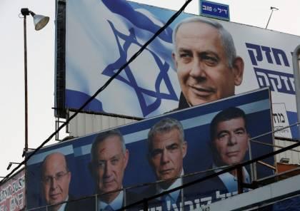 رئيس الائتلاف الحكومي: اسرائيل تقترب جدا وبخطوات عملاقة من الانتخابات