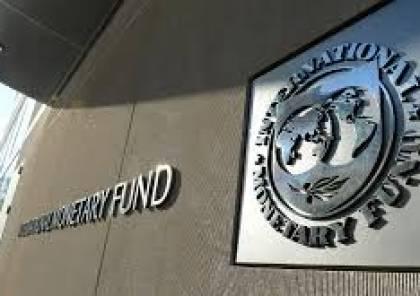 صندوق النقد الدولي يحث دول الشرق الأوسط وشمال أفريقيا على إصلاح اقتصاداتها وتنويعها