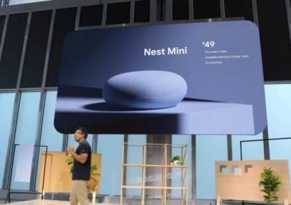 غوغل تعلن عن سماعة ذكية جديدة