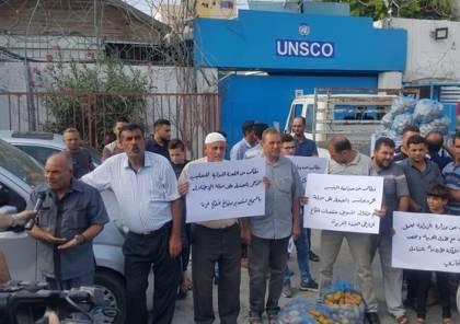 """مزارعو غزة يناشدون الفاو"""" بالتدخل لتصدير منتجاتهم للضفة"""
