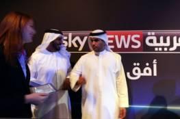 شركات الإعلام الحكومية السعودية تعتزم البدء في الانتقال من دبي إلى الرياض
