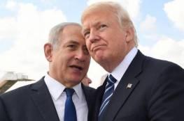 """معاريف: اغتيال سليماني سيغير سياسة ترامب بــ""""الشرق الأوسط"""".. والامن الاسرائيلي يحذر"""