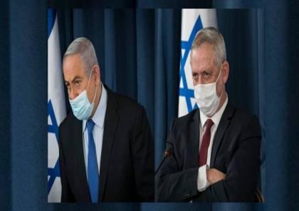 """التوصل إلى حل """"مؤقت"""" بين الليكود وأزرق أبيض لمنع انتخابات رابعة .."""