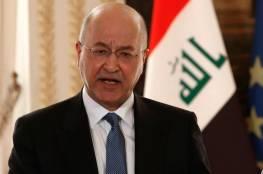 الرئيس العراقي يوقع مرسوما بإجراء انتحابات نيابية مبكرة في 10 تشرين أول المقبل
