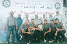 المجمع الإسلاميّ يحتفل بلقب بطل الدوري الممتاز لكرة الطاولة