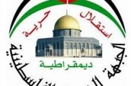 الجبهة العربية في ذكرى احراق الأقصى: شعبنا سيواصل النضال دفاعا عن مقدساته وعروبتها
