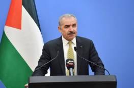 اشتيه: إلزام إسرائيل بالاتفاقيات الموقعة قد يكون نافذة لإعادة الروح لعملية سياسية جادة