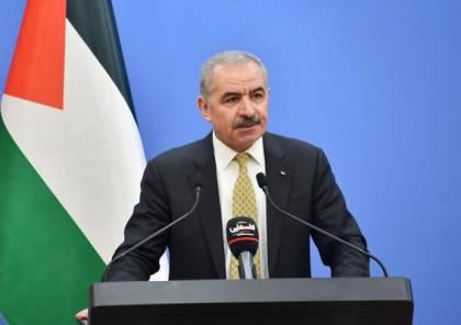 اشتية يُثمن تعهد ألمانيا بدعم فلسطين بأكثر من 100 مليون يورو