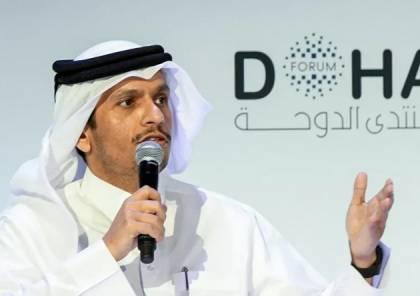 قطر تصدر بيانا بشأن الهجوم على السفينة الإسرائيلية