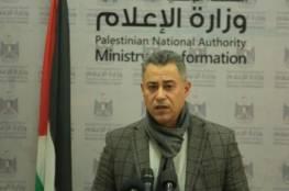 وادي يتحدث عن إنجازات وزارة الاقتصاد الوطني بغزّة خلال 15 عامًا
