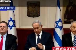 انتهاء اجتماع الكابينت : الجيش على استعداد لكل السيناريوهات في مواجهة حماس
