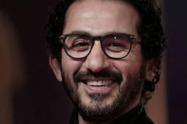 أحمد حلمي ينشر صورة شقيقه للمرة الأولى