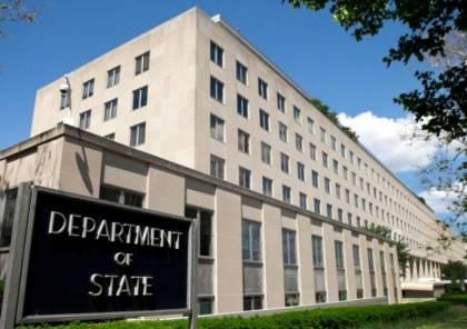 واشنطن تؤجل إعادة فتح القنصلية الأميركية في القدس إلى ما بعد الانتخابات الإسرائيلية