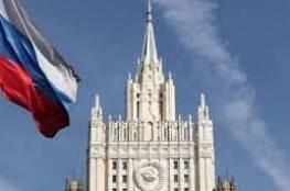 الدفاع الروسية تعلن تعرض موقعها الرسمي لهجوم إلكتروني