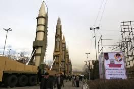 تقدير إسرائيلي: هجوم عسكري على إيران سيقابل برد مدمر
