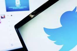 """تويتر يعلق على """"كارثة القرصنة"""" التي تعرض لها"""