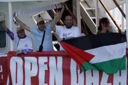طيار حربي إسرائيلي على متن أسطول كسر الحصار عن غزة