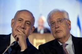 فريدمان يكشف عن خطوات واشنطن تجاه القضية الفلسطينية ويؤكد: الضفة هي الاصعب والأكثر تعقيدًا