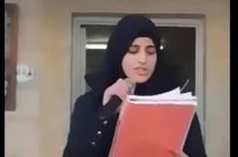 فيديو: إصابة فتاة برصاص الاحتلال عند مدخل بلدة سلواد شمال رام الله