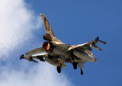 صور: إسرائيل تنشر وثائق جديدة عن قصفها مفاعل تموز العراقي بعهد صدام