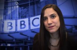 (BBC) تفصل صحفية فلسطينية بسبب تغريدة لها قبل 7 سنوات