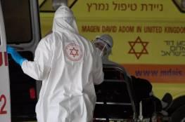310 إسرائيليين توفوا بفعل كورونا الأسبوع الماضي