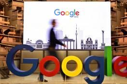 """""""فرانس برس"""" تقدم شكوى ضد غوغل"""