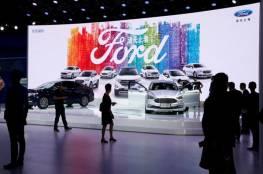 """فورد تتعاقد مع """"علي بابا"""" لبيع السيارات عبر الإنترنت"""