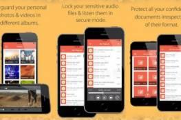"""تطبيق لحماية البيانات بكلمة مرور داخل """"آيفون"""""""