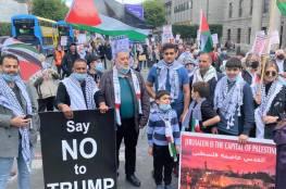 دبلن تشهد وقفة احتجاجية ضد مخطط الضم الإسرائيلي