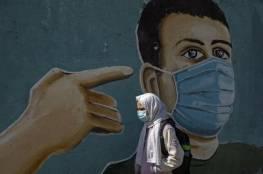 الصحة بغزة توضح أسباب تخفيف الاجراءات المتخذة لمواجهة كورونا