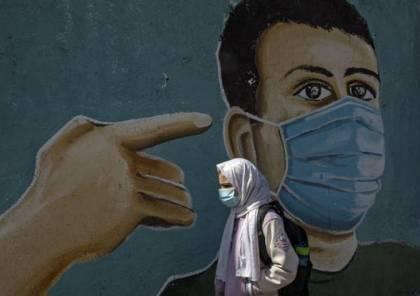 الصحة بغزة :تسجيل 39 إصابة جديدة بكورونا في الدورة الثانية