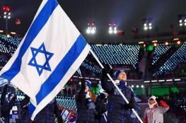 """قطر ترحب بمشاركة فريق الجمباز الإسرائيلي :"""" سنرفع علمكم في الدوحة """""""