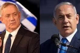 قناة عبرية: لا تقدم في المفاوضات بين الليكود وأزرق - أبيض