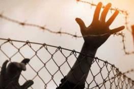 محاكم الاحتلال تصدر أحكامًا بحق عدة أسرى وتمدد وتفرج عن آخرين