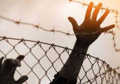 الاحتلال يفرج عن 3 أشقاء من الخليل بعد قضاء 5 سنوات في الأسر