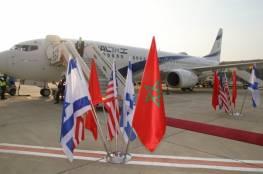 أجهزة الأمن الإسرائيلية تلغي تحذيرا بالسفر إلى المغرب