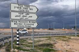 إعلان هام من وزارة الخارجية للمواطنين الراغبين بالعودة إلى أرض الوطن