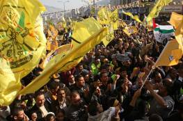 """ملفات صعبة على طاولة مؤتمر فتح.. مرشحون أقوياء من غزة لـ""""المركزية"""""""