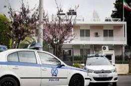 تعرض السفارة الإيرانية في العاصمة اليونانية لاعتداء فجر اليوم
