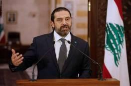 في كلمة بذكرى اغتيال والده .. الحريري يطالب بتنفيذ قرارات المحكمة الدولية