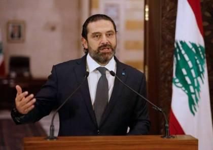 الحريري يرد على انتقادات الرئاسة اللبنانية له