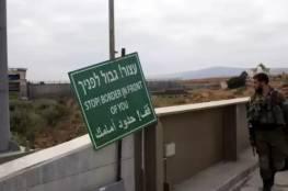 الاحتلال يعتقل شخصا تسلل عبر حدود الأردن