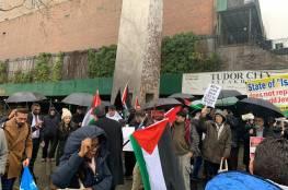 نيويورك: تظاهرة حاشدة مؤيدة للقضية الفلسطينية تزامناً مع خطاب الرئيس