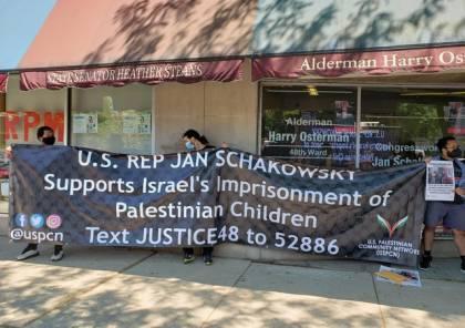مظاهرة أمام عضو كونغرس في شيكاغو احتجاجا على دعمه لإسرائيل